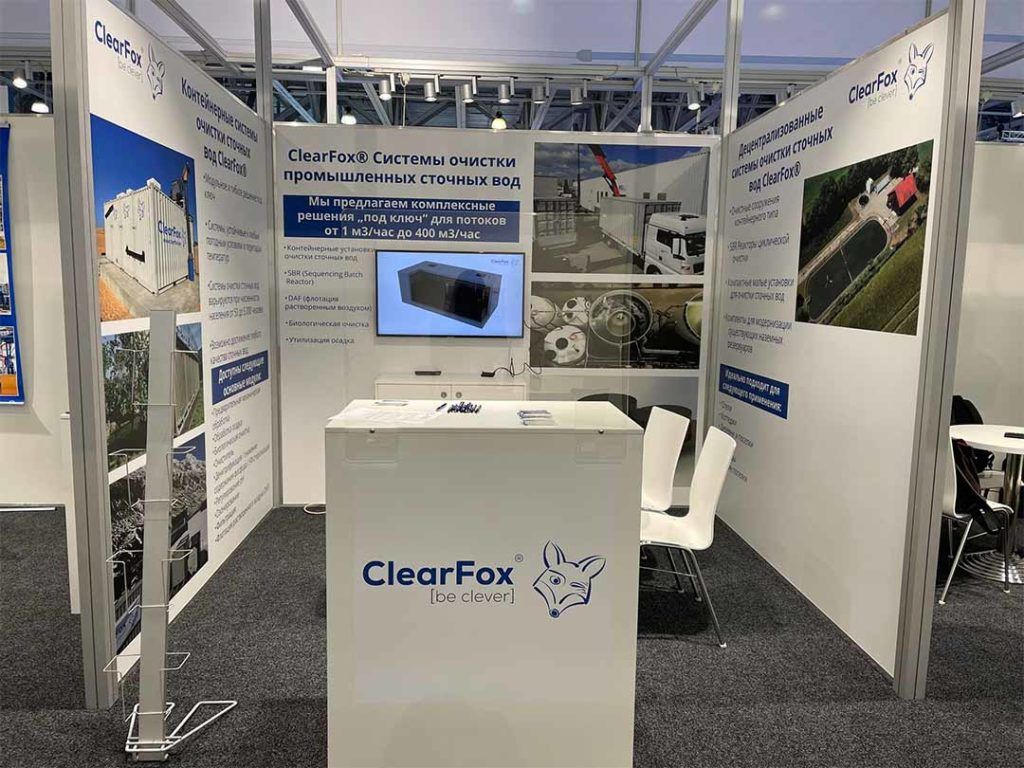 ClearFox® wastewater treatment in Russia